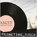 PRIME TIME hustle disco