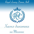 Хастл дискотека Luxury Hall